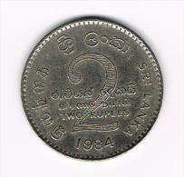 *** SRI  LANKA  2 RUPEES  1984 - Sri Lanka