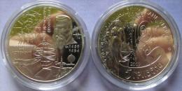 "Ukraine - 5 Grivna Coin 2009  ""International Year Of Astronomy"" UNC - Ucraina"