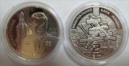 """Ukraine - 2 Grivna Coin 2014 """"Volodymyr Sergeev"""" UNC - Ucraina"""