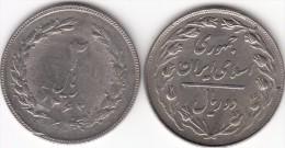 Iran 2 Rials 1985 Km#1233 - Used - Iran