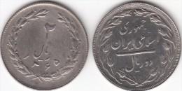 Iran 2 Rials 1986 Km#1233 - Used - Iran