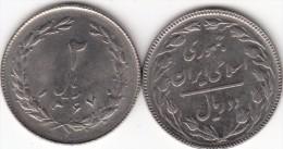 Iran 2 Rials 1988 Km#1233 - Used - Iran