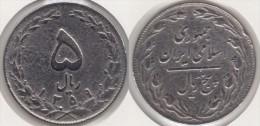 Iran 5 Rials 1980 Km#1234 - Used - Iran