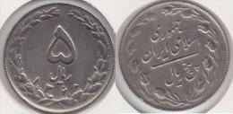 Iran 5 Rials 1981 Km#1234 - Used - Iran