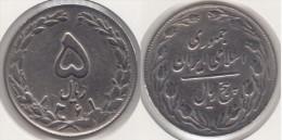 Iran 5 Rials 1982 Km#1234 - Used - Iran