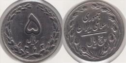 Iran 5 Rials 1983 Km#1234 - Used - Iran