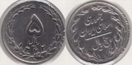 Iran 5 Rials 1984 Km#1234 - Used - Iran