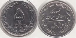 Iran 5 Rials 1986 Km#1234 - Used - Iran