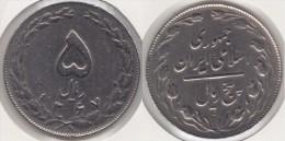 Iran 5 Rials 1988 Km#1234 - Used - Iran