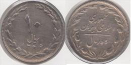 Iran 10 Rials 1987 Km#1235.2 - Used - Iran