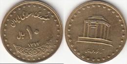 Iran 10 Rials 1995 Km#1259 - Used - Iran