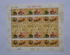 UKRAINE 2003 Estonia, Joint Issue With Ukraine, Ancient Trade Routes, Road From The Vikings, Full Sheet. MNH/** - Oekraïne