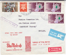 EXPRESS Air Mail  ISRAEL COVER Illus ADVERT SHU MAK UP Illus SHOES  To GB Stamps Airmail Label - Israel