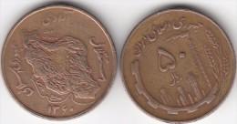 Iran 50 Rials 1981 KM#1237.1 - Used - Iran