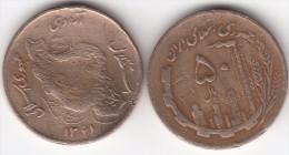 Iran 50 Rials 1982 KM#1237.1 - Used - Iran