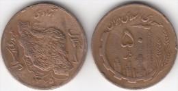 Iran 50 Rials 1986 KM#1237.1 - Used - Iran