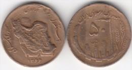 Iran 50 Rials 1987 KM#1237.2 - Used - Iran