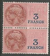 FISCAL  N°  121+ 121 DATE AU VERSO  NEUF ** LUXE SANS CHARNIERE / MNH - Steuermarken