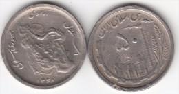 Iran 50 Rials 1990 KM#1237.1a - Used - Irán