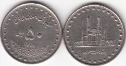 IRAN 50 Rials 1992 KM#1260 - Used - Iran