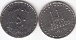 IRAN 50 Rials 1997 KM#1260 - Used - Iran