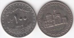 Iran 100 Rials 1995 Km#1261.2 - Used - Iran