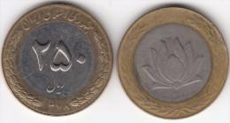 Iran 250 Rials 1999 Bimetallic Km#1262 - Used - Iran