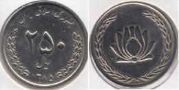 Iran 250 Rials 2006 Km#1268 - Used - Iran