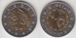 Iran 500 Rials 2006 Bimetallic Km#1269 - Used - Iran