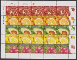 ISRAEL - 2009  Fruit Complete Sheetlet. Scott 1767. MNH ** - Blocs-feuillets