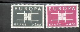 CEPT Ornament Griechenland 821 - 22 ** Postfrisch - Europa-CEPT