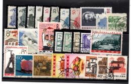 F-14: CHINE:  Lot Entre N°1379 Et 2784 - Unused Stamps