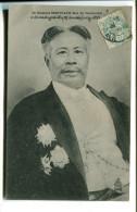 P 2015 05 16 Cambodge AU PREMIER ACHETEUR Sa Majesté Sisowath Roi - Cambodja
