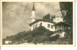 CPA BULGARIE BALCHIK VUE DU PALAIS - Bulgaria
