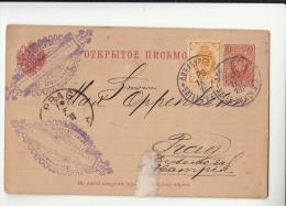 DE733-LITAUEN 1891 GA Aus DÜNABURG Nach PRAG Mit RUSSLAND Marke 3 Kop+ZUSAT Frankatur 1 Kop.+FIRMA Stempel - Lithuania
