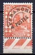 2/ Algérie : Préo   N° 10  Neuf XX  , Cote : 3,00 € , Disperse Trés Grosse Collection ! - Algeria (1924-1962)