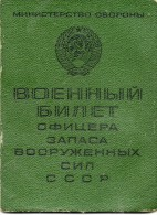 Ukraine  USSR Military Ticket ID Passport 1968 - Documents