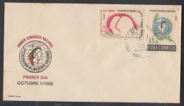 1962-FDC-64 CUBA. FDC. 1962. I CONGRESO FEDERACION DE MUJERES CUBANAS. WOMEN. CACHET CUBARTIMPEX. - FDC