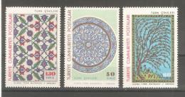 Serie Nº 1774/6  Turquia - 1921-... Republic
