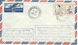 LMM13 - CAMBODGE - LETTRE COMMÉMORATIVE 1955 - Cambodge