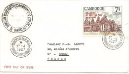 LMM13 - CAMBODGE - FDC VOYAGEE - Cambodge