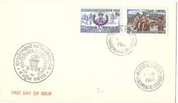 LMM13 - CAMBODGE - FDC - Cambodge
