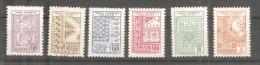 Serie Nº Servicio 99/104 Turquia - 1921-... Republiek