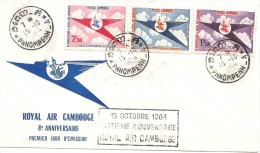 LMM13 - CAMBODGE - FDC ROYAL AIR CAMBODGE - Cambodge