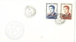 LMM13 - CAMBODGE - FDC - Cambodia