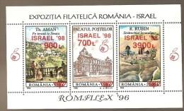 Romania  ** & Exposição Filatélica ROMFILEX, Edição Conjunta Israel 1998 (249) - Blocks & Kleinbögen
