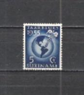 Suriname 1955 Wirtschaft Handel Messen Ausstellungen Weltkugel Merkurstab Weltkarten Paramaribo, Mi. 358 ** - Suriname