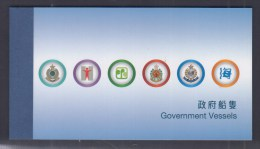 Hong Kong 2015 Government Vessels Prestige Booklet MNH - 1997-... Région Administrative Chinoise