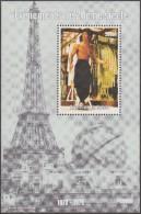 Guinée 1998. Evénements Du 20ième Siècle. Tour Eiffel, Bruce Lee - Cinéma