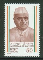 India // Inde // 1985 Timbres Neufs / Y & T 842** - Inde